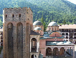 The Rila Monastery, one of Bulgaria's most important cultural and historical monuments