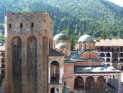 Rila Manastırı (Dünya mirası)