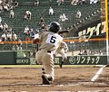 Bunt High school baseball in Japan 2007.jpg