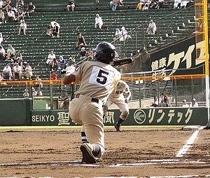 Bunt High schoolbaseball in Japan 2007 Hanshin...
