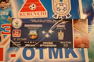 FC Bunyodkor - The ticket for Uzbek league match on 18 October 2008 against Olmaliq FK