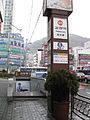 Busan-subway-105-Goejeong-station-6-entrance.jpg