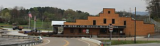 Bush Brothers and Company - Bush Visitor Center, Chestnut Hill, Tennessee