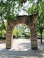 Bush Building Sandstone Arch (C. W. Moore Park).jpg