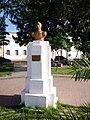 Busto de Joaquim Ribeiro da Silva em Sobral..jpg