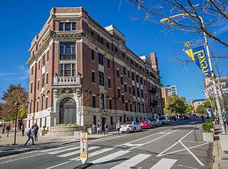 Drexel University College of Computing and Informatics