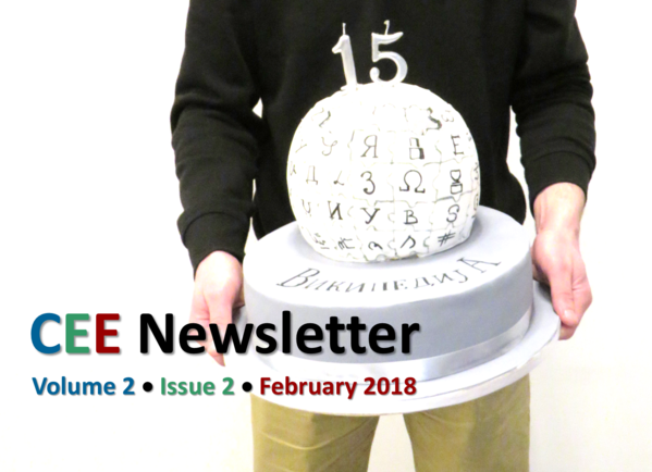 CEE Newsletter - cover photo - Vol 2, Issue 2, February 2018.png