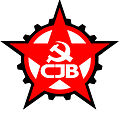 CJBlogo2005.jpg