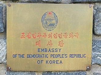 Emblem of North Korea - Image: COA North Korea 2748
