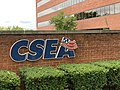 CSEA, AFSCME Local 1000, AFL-CIO, Albany headquarters sign and building - horizontal.jpg