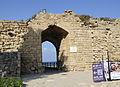 Caesarea maritima (DerHexer) 2011-08-02 112.jpg
