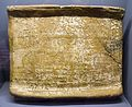 Carta de Máximo a Nigriano (35088617405).jpg