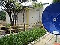 Casa Inclinada - Jardim da Percepção - CDCC - USP São Carlos - panoramio.jpg