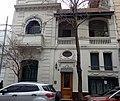Casas en Barrio La Nave, Caballito, Buenos Aires 09.jpg