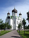 Cathedral of St Catherine (Tsarskoye Selo, June 2010).jpg