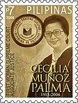 Cecilia Muñoz-Palma 2009 stamp of the Philippines.jpg