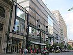 Centre Eaton de Montreal.JPG