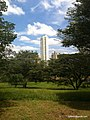 Ceret - SP - panoramio.jpg