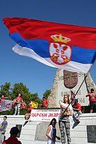 Cerski marš 2016. Šabac-Tekeriš 177