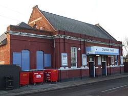 Chadwell Heath stn building 2013.JPG