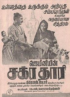 <i>Chakradhari</i> (1948 film) 1948 film by K. S. Gopalakrishnan