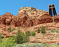 Chapel of the Holy Cross from a distance.JPG
