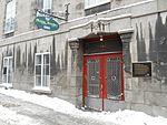 Chapelle des Jesuites Quebec 04.JPG