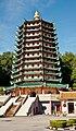 CheSuiKhor-Pagoda Kota-Kinabalu-01.jpg