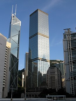 Cheung Kong Center.jpg