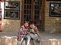 Children in Ribat-i-Abbasi of Nishapur (Hossein - Ali - Fatemeh - Hengameh and another girl - probably Afghani) 28.jpg