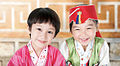 Children of South Korea.jpg