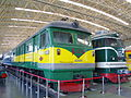 China Railways DFH1 4290.jpg