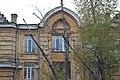 Chita Synagogue Front.jpg