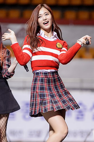 Chou Tzu-yu - Chou Tzu-yu performing at Seoul Arts College in February 2016