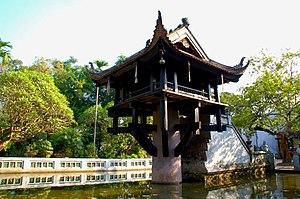 One Pillar Pagoda - One Pillar Pagoda, Hanoi