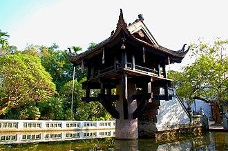 Religion in Vietnam - Hà Nội's One Pillar Pagoda, a historic Buddhist temple.