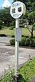 ChuoTaxi miyazaki busstop.jpg