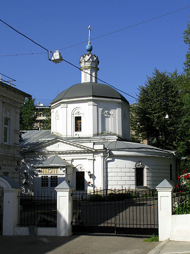 https://upload.wikimedia.org/wikipedia/commons/thumb/f/f4/Church_of_Our_Lady%27s_Protection_in_Lyschikov_Hill_16.jpg/375px-Church_of_Our_Lady%27s_Protection_in_Lyschikov_Hill_16.jpg