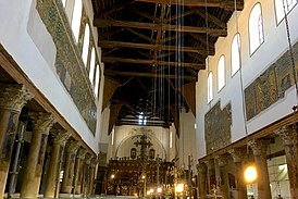 Church of the Nativity interior.jpg