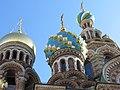 Church of the Savior on Spilled Blood, St.-Petersberg, Russia (11).JPG