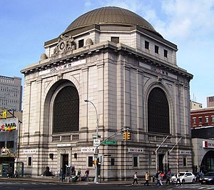 Canal Street (Manhattan) - Architecturally significant building at 58 Bowery on the corner of Canal Street in Chinatown, currently an HSBC bank branch