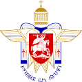 Coat of Arms of Georgian Orthodox Church.svg