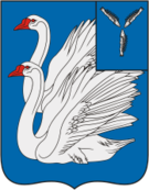 Coat of Arms of Kalininsk (Saratov oblast).png