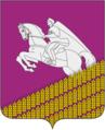 Coat of Arms of Kushchevsky rayon (Krasnodar krai).png