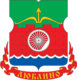 Lyublino縣 的徽記