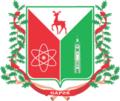 Coat of Arms of Sarov (Nizhny Novgorod oblast).png