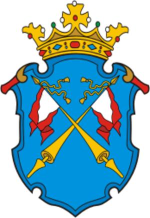 Sortavala - Image: Coat of Arms of Sortavala (Karelia)