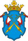 Coat of Arms of Sortavala (Karelia).png