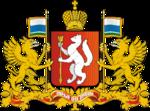 Герб Свердловской области