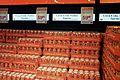 Coca-Cola - 2014-04-15 at 17-09-55.jpg